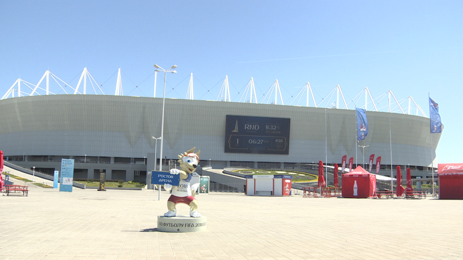 Russian World Cup Stadium Hi-Res 2
